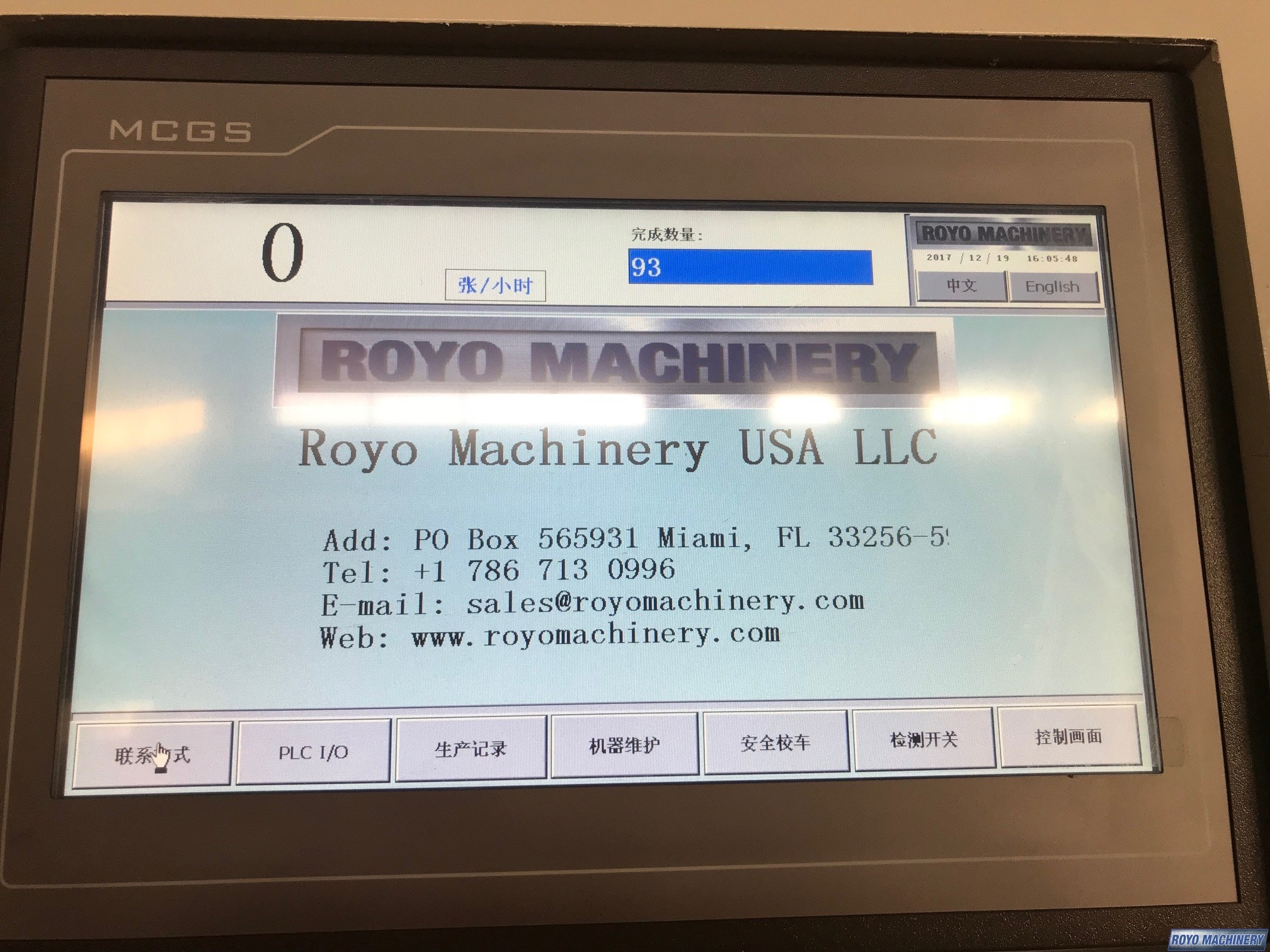 Royo Machinery RMHC-1080