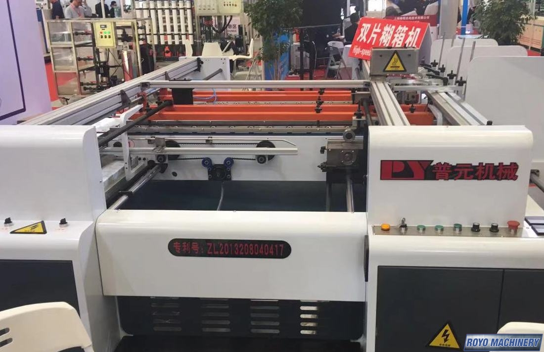 Royo Machinery RPY-2300A
