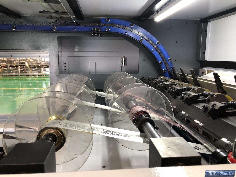 Royo Machinery RHT-760T