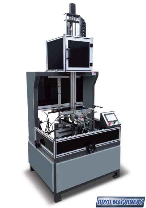 Royo Machinery RB-460